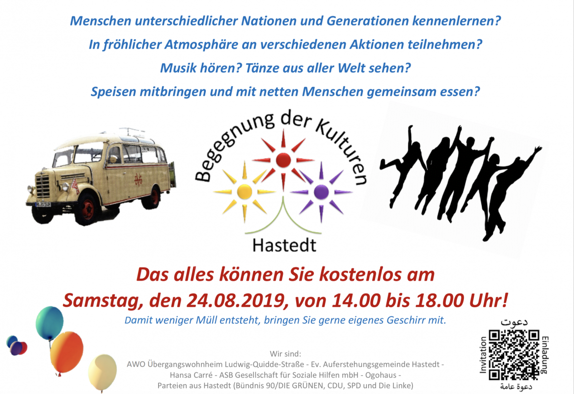 Sommerfest Hastedt 08_2019.png